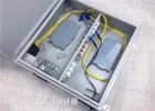 中国电信光纤分线箱光纤配线箱光纤宽带网络箱