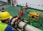 PPH管道热熔对接焊机