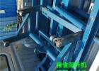 南充5米可定制长度吊运机随车装粮提升机