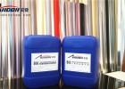 铝合金电化学抛光添加剂两酸抛光添加剂无烟镜面抛光剂