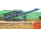 中砂重工供应嘉兴筛沙机50C大型沙场筛沙机实地认证信誉可靠