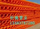 南昌150MPP单壁波纹管价格轩驰品牌MPP电缆保护管