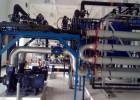 超滤设备 电镀五金超滤水处理设备 东莞反渗透净水设备