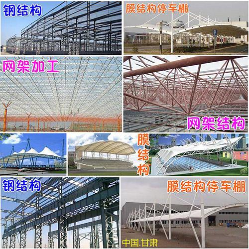 钢结构膜结构网架PT1_meitu_1_200k-2