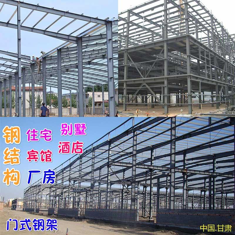 钢结构PT1_meitu_1_200k