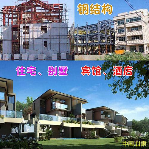 钢结构别墅PT2_meitu_4_200k-2
