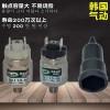 韩国DANHI丹海膜片HS110-NC/NO空气压力开关