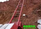 天水3.2米可定制长度玉米爬山虎提升机散装提升机