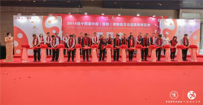 2019中国调味品展/广州调味品展鲳鱼偏口鱼刺多吗图片