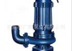 五羊水泵|WQF无堵塞潜水排污泵|