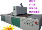 益弘PVC光油机制造商生产销售广告业PVC光油机