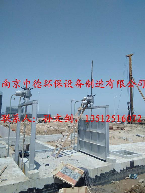 长期提供南京中德CBZM不锈钢插板闸门,渠道闸304或316