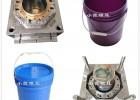 塑料模具厂专业做9L乳胶桶注塑模具厂家价格