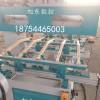 木工数控榫槽机 数控木工榫槽机 数控榫槽机