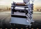 封边条、门套线、踢脚线、鞋跟、工艺品 小型印刷机