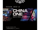 2019 国际网络游戏(上海)巅峰博览会