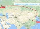 上海大洋物流供应 华南-赣州-莫斯科沃尔西诺班列