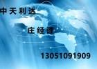 大量收购全北京市公司名下车指标转让公司名下带车指标