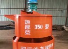 JW350型双层水泥灰浆搅拌机可连续工作
