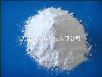 供应超细活性氧化镁