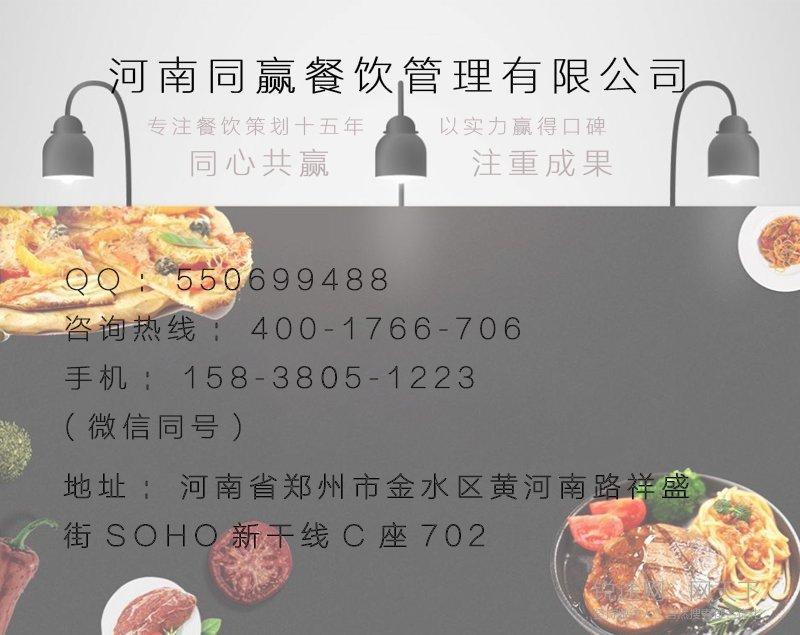 餐厅营销方案就是让餐厅生意变得火爆
