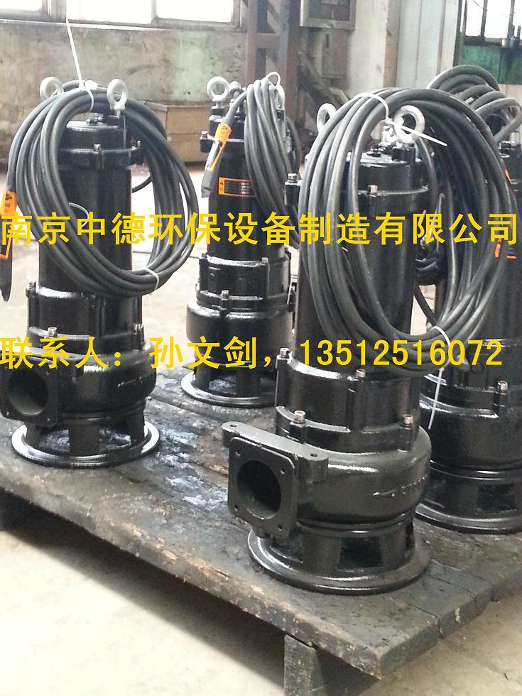 大量提供南京中德CP潜水排污泵,CP潜水切割泵,单绞刀泵