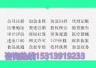 北京车指标转让京牌车指标办理流程及价格