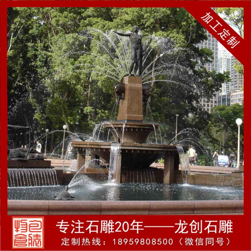 石雕喷泉欧式 石雕喷泉加工厂