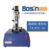 通用型质构仪—TA.XTC-16 上海保圣国产质构仪凝胶测试