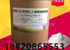 粉末干膜防霉剂 腻子粉防霉剂