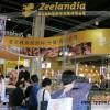 2020上海烘焙展览会