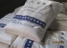 供应高活性氢氧化镁