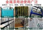上海外墙防腐氟碳漆价格 现货库存直供发货