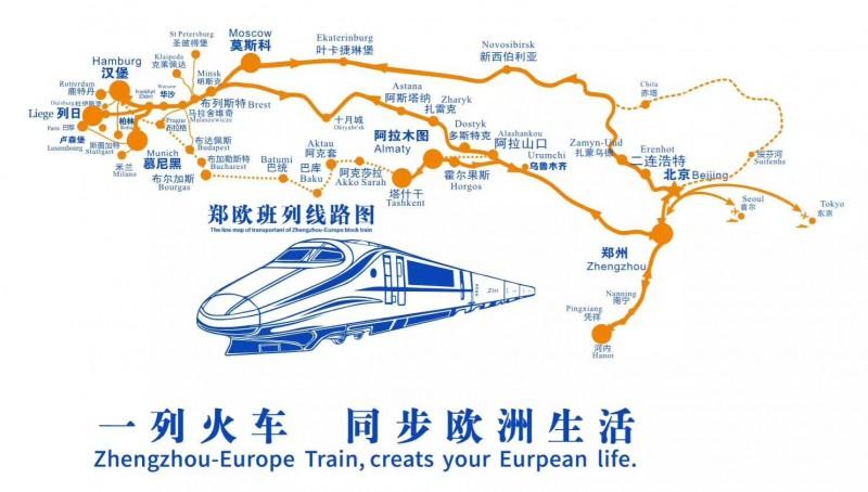 郑州火车 单件3吨至18吨货物进出口皆可出货