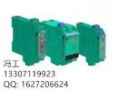 倍加福安全栅KFD2-SR2-EX2.W