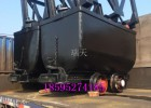 MGC型固定式矿车  固定式矿车 煤矿专用 济南瑞天