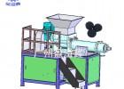 厂家直销蓝泡泡马桶清洁剂洁厕块出条机