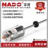 拿度NADO防爆防腐水磁致伸缩位移液位油位油缸传感器尺测距仪