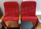河南供应剧院礼堂椅 久诺会议室座椅的不二之选