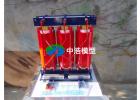 厂家专业制造电力变压器仿真模拟实训模型