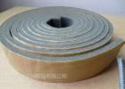 太仓eva橡塑泡棉材料,eva泡棉抗震胶垫