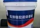 厂家供应彩钢瓦屋面防水 聚氨酯防水材料