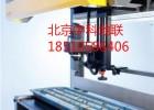 官宣德国DMTCoreScan 3 便携式数字彩色岩芯扫描仪