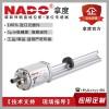 NADO磁致伸缩直线位移传感器拉杆尺悬浮总线CANopen