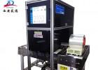 西安获德HD-HSLw含水率快速检测系统