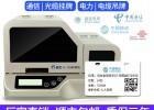 电力电缆标牌打印机 精臣JC80电缆牌打印机 光缆标牌打印机
