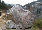 武汉大型景观石基地 三峡石现货200余块