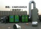 温州市喷淋塔废气处理催化燃烧设备水帘喷漆房非标定制生产