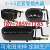 6P/匹热交换器 空气能高效螺旋套管换热器