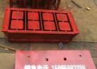 水泥砖模具厂家 空心砖模具厂家